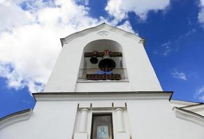 katolsk kyrka belarus foto