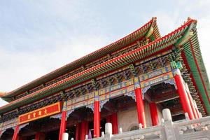 kinesisk stil paviljong foto