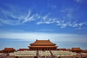 Peking, förbjuden stad foto