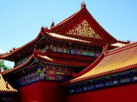 beijing - förbjuden stad foto