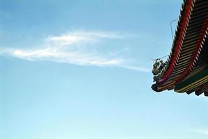 jingshan park foto