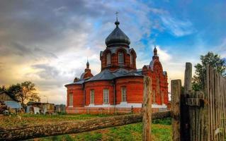 gamla ryska kyrkan foto
