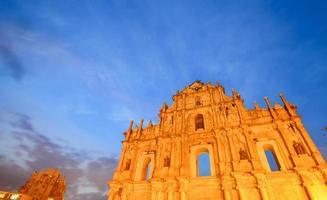 ruin av St. Paul, Macau foto