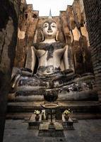 wat sri chum tempel foto