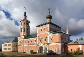 uppstigningskyrka, vyazma, Ryssland. foto