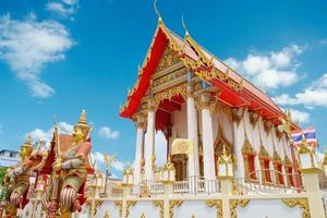 wat samakhitham offentliga tempel i Bangkok Thailand foto