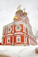 nizhny novgorod. rozhdestvenskaya kyrka foto