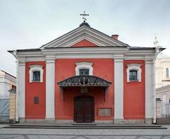 kyrkan för de tre hierarkerna ekumeniska foto