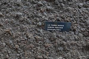 ryska jord tecken foto