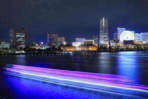 Yokohama, Kanagawa, Japan foto