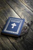 den antika boken foto
