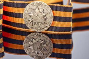 minnesmärke utfärdat till 70-årsdagen av segern