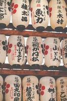 japanska papperslyktor foto