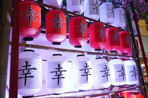 japansk lykta. foto