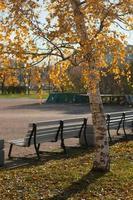 höst park