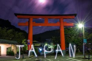 torii gate foto