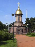 tempel-kapell av den heliga treenigheten. st. petersburg. ryssland. foto