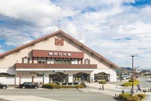 nikko tågstation i japan