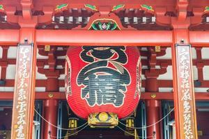 sensoji tempel i tokyo, japan foto
