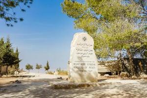 sten vid ingången till nebo-berget, siyagha-minnesmärke över moses, jordanien
