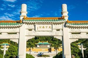 port på Taipei National Palace Museum i Taipei City, Taiwan