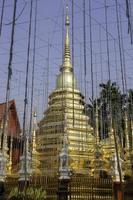 thailändskt buddhistiskt offentligt tempel