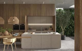 minimalistiskt kök och matplats foto