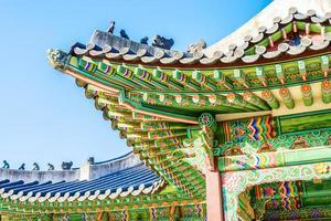 Changdeokgung palats i Seoul, Sydkorea foto