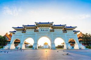 Chiang Kai-Sheks minneshall i Taipei City, Taiwan