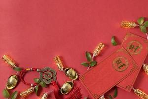 kinesiskt nyårskoncept röd bakgrund med kopieringsutrymme foto