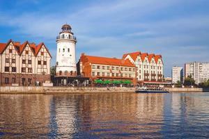 stadslandskap med vacker arkitektur i den historiska staden. foto