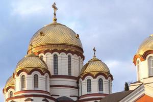 landskap med utsikt över det nya kristna klostret i Athos. foto
