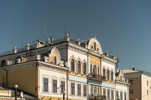 stadslandskap med utsikt över byggnader och gator. foto