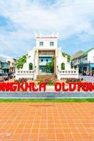 Songkla huvudstadsport foto