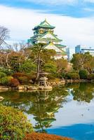 Osaka slott i Osaka, Japan foto
