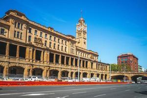 sydney terminal i sydney, australien foto