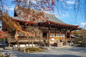 tahoden av tenryuji-templet i arashiyama, kyoto foto