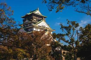 Main Keep, Tenshu, of Osaka Castle at Osaka City, Japan foto
