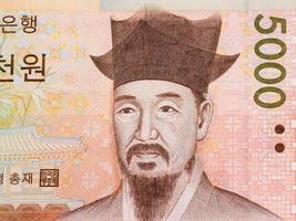 Sydkorea 5000 vann sedelvaluta närbildsmakro, koreanska pengar foto