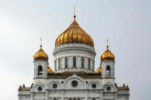 kupoler av katedralen av Kristus frälsaren foto
