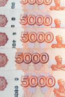 ryska pengar