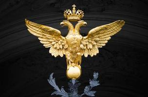 dubbel örn - Rysslands emblem