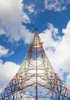 telekommunikationsbyggnad foto