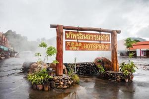 thaweesin varm vår foto