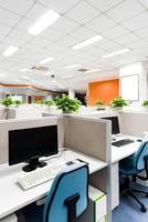 kontor arbetsplats foto