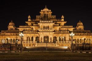 albert hall (centrala museet), jaipur foto