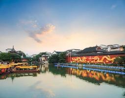 nanjing-landskap i skymningen foto