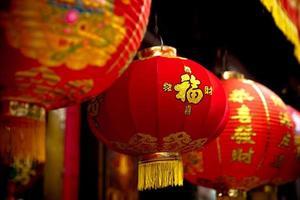 röd kinesisk lykta foto