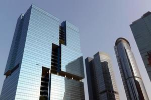kontorsbyggnad i Hong Kong foto