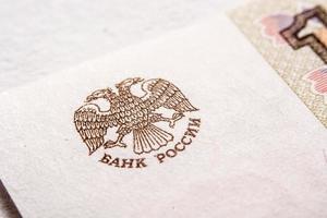 Rysslands bank, ryska rubelräkning foto